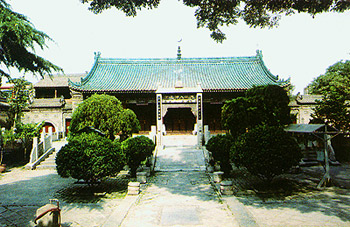 The Architectural Art of the Mosque of Xi'an